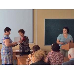 В Тамбовском геронтологическом университете вручили сертификаты пенсионерам