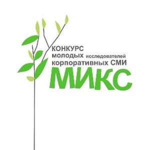 АКМР объявляет о приеме заявок на конкурс  «МИКС-2014»