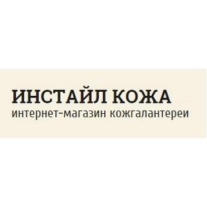 Продажи кожгалантереи в Москве показывают рост на 20%