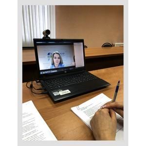 В свердловском Росреестре состоялся онлайн-приём заявителей