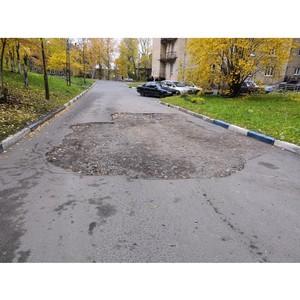 Активисты ОНФ обратили внимание властей Петрозаводска на критическое состояние дорог у общежитий