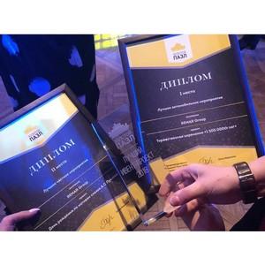 Remar Group заняла I и II место в конкурсе ивент-проектов «Золотой пазл»