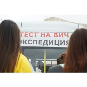 Акция «Тест на ВИЧ: Экспедиция 2019» в Тамбовской области