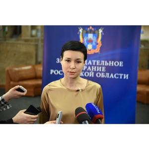 Опубликован календарь Дней правового просвещения на Дону