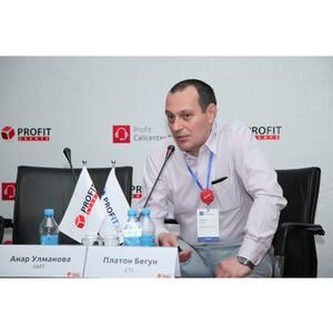 CTI приняла участие в Profit Callcenter Day 2017 в Казахстане