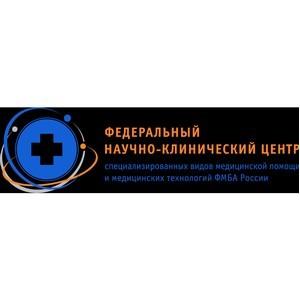 ФНКЦ ФМБА России станет медицинским партнером мероприятия Wake Weekend 2019