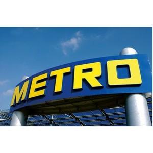 Компания Beetl стала партнером METRO Cash & Carry