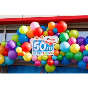 В 2018 году бренд Kinder® отмечает свое 50-летие по всему миру
