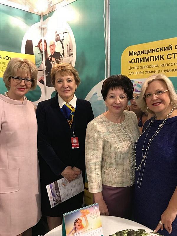 Санатории МЕДСИ в числе лучших по итогам Форума «Здравница 2018»
