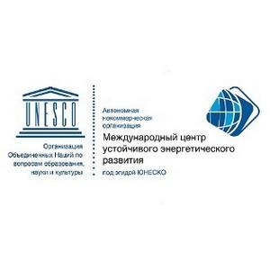 МЦУЭР проведет образовательный курс лекций в целях реализации идей устойчивого развития
