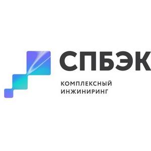 В Петербурге внедряют энергосберегающую технологию модернизации асинхронных электродвигателей