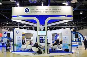 С 13 по 15 октября прошел VII международный форум поставщиков атомной отрасли Атомекс 2015