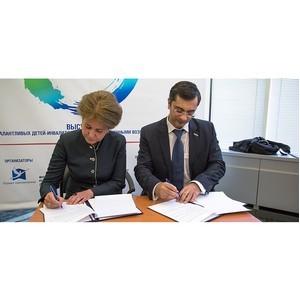 Фонд «Талант преодоления» и Лига содействия оборонным предприятиям подписали соглашение