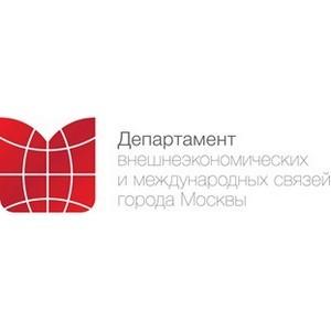 В Тель-Авиве прошло заседание московско-израильской комиссии по деловому сотрудничеству