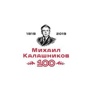100 лет со дня рождения выдающегося конструктора М. Калашникова