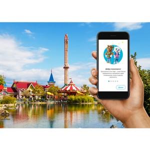 Сочи Парк представил мобильное приложение с удобной системой навигации