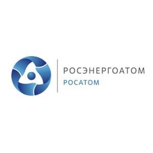 Инженер САЭС выступил экспертом на цифровом форуме «HackAtom»
