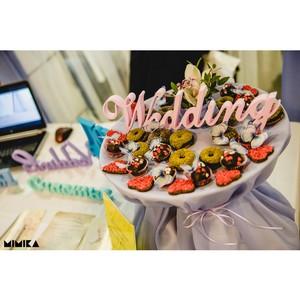 В Петербурге прошла Главная свадебная выставка