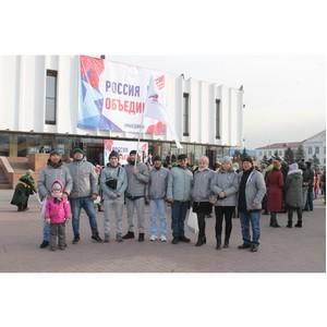 ОНФ в Республике Тыва провел мероприятия к Дню народного единства