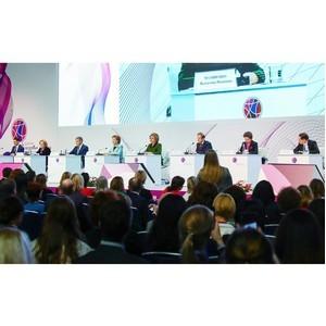 Москве состоялся форум «Здоровье женщин – благополучие нации»