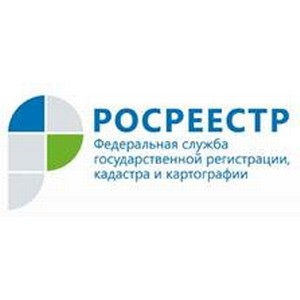 Лучший государственный регистратор Управления Росреестра по Пермскому краю 2014 года