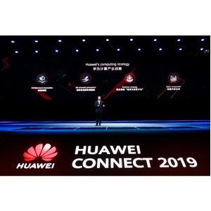 Huawei Connect 2019: революция в области компьютерных вычислений