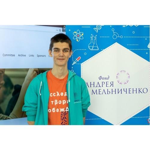 Бийский школьник стал победителем Балтийской олимпиады по физике