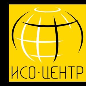 Стартовал 2-й этап Программы «Инновационная Россия 2012»