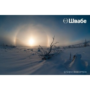 «Швабе» подвел итоги фотоконкурса «Мир глазами «Зенита»