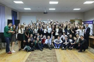 В РАНХиГС прошел городской форум «Новая цивилизация - 2017»