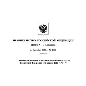 О продлении действия ряда разрешительных документов