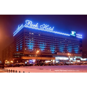 XII Международная конференция «Фаизхановские чтения» в «Маринс Парк Отель Нижний Новгород»