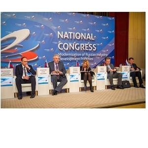 8 декабря 2017 года в Москве состоялся XII Национальный Конгресс
