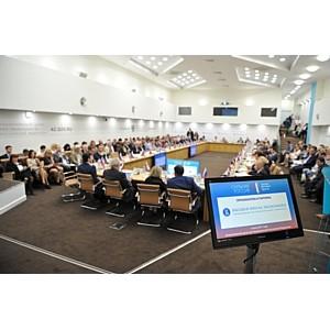 В Москве обсудили инвестиционный потенциал экономики России