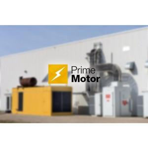 Расширение ассортимента дизельных генераторов