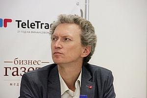 В Ростове-на-Дону обсудили рынок частных инвестиций