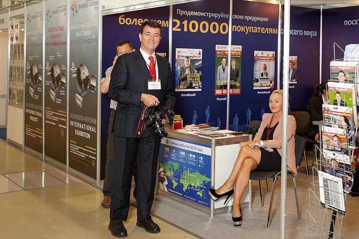 Дэвид Гиббонс (RecyclingTimes Media, Китай) представлял информационный холдинг, работающий на всех континентах.