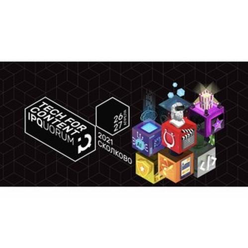 IPQuorum 2021: как технологии меняют художественные практики