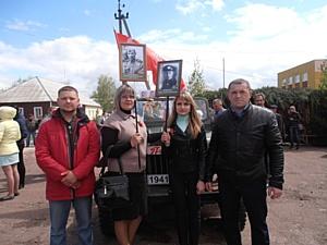 Сотрудники филиала «Брянскэнергосбыт» ООО «ТЭК-Энерго» приняли участие в Параде поколений