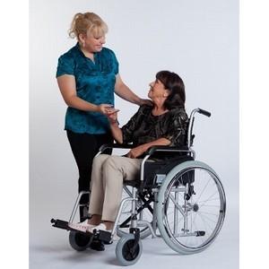 3 декабря - международный День инвалидов