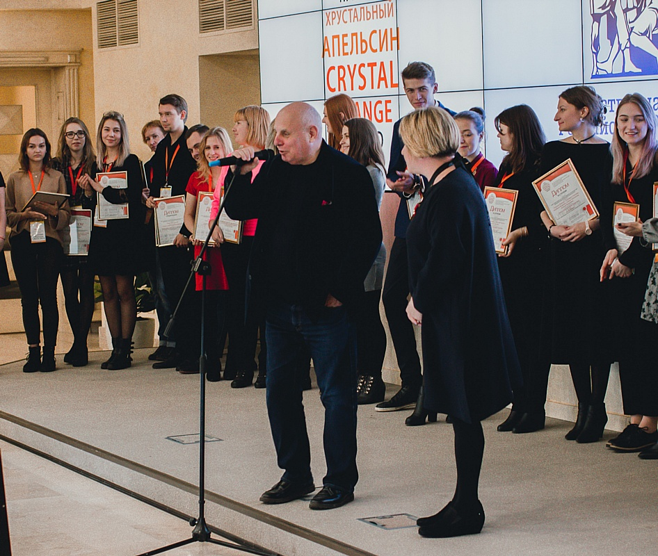 18-я церемония награждения победителей студенческой премии «Хрустальный Апельсин».