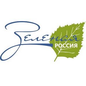 «Зеленая Россия» проводит конференцию о роли национальных общественных организаций