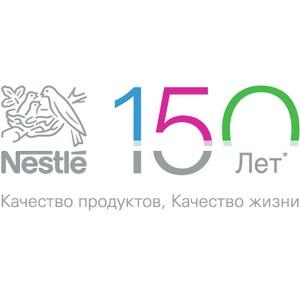 Делегация Nestlе приняла участие в экономическом форуме