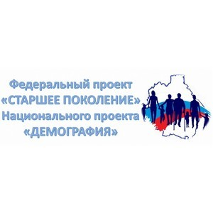 В Алтайском крае более 800 предпенсионеров прошли переобучение