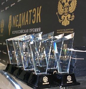 Краснодар: сформирована комиссия регионального этапа «МедиаТЭК»
