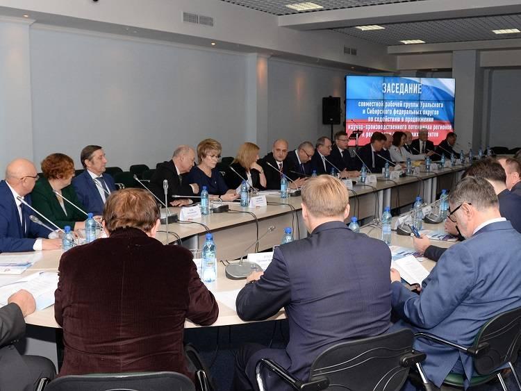 Свердловская обл. намерена участвовать в проектах по освоению Арктики