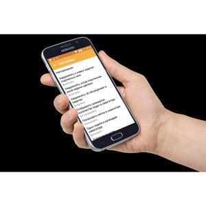 Компания «ЛидерТаск» представила новый продукт — «Отпуска сотрудников»