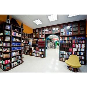 Astarta создала интерьер для библиотеки будущего