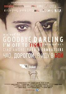 Международный фестиваль документального кино «ДОКер» объявил фильм Открытия