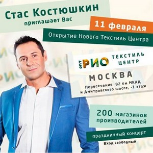 Российские производители текстиля  получают дополнительные возможности для развития бизнеса